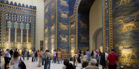 Blue Gate at Pergamon Museum in Berlin