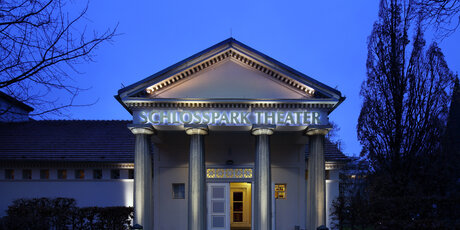 Exterior view of the Schlosspark Theater in Berlin Steglitz