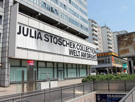 Julia Stoschek Collection Berlin