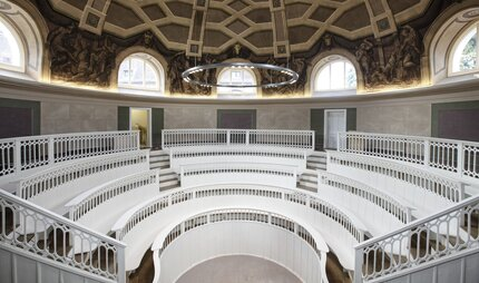 The Veterinary School's Anatomical Theatre